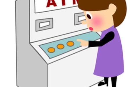 ATMいろいろ⁉︎