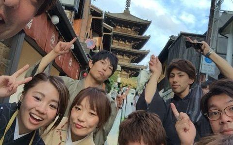 京都といえば、、、