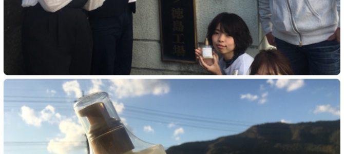 """""""ムエット""""応援ありがとうございました〜"""
